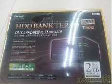 USB3.0/2.0 外付けHDD|COREGA