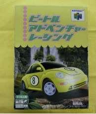 ニンテンドー64ソフト|エレクトロニック アーツ スクウェア