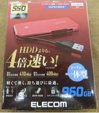 内蔵型SSD501GB-999GB|ELECOM