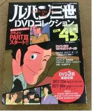 DVD アニメ|講談社