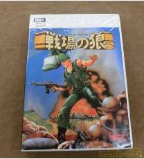 MSX レトロゲームソフト|アスキー