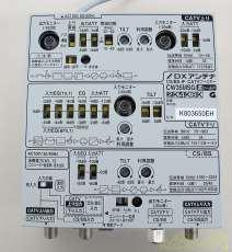 混合機能付双方向ケーブルテレビ用ブースタ|DXアンテナ