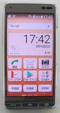 シニア向けスマートフォン|京セラ