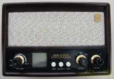 ポータブルラジオ|とうしょう