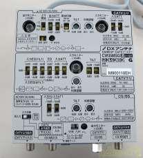 CATVセットトップボックス|DXアンテナ