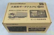 ポータブルメモリーナビ|DreamMaker