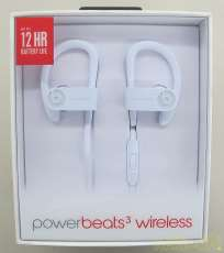 Bluetoothヘッドホン|BEATS BY DR. DRE