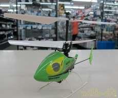 ヘリコプター|NINEEAGLE