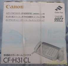 普通紙FAX|CANON