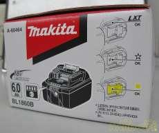 電動工具用充電池|MAKITA