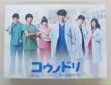 映画|TBS
