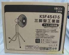 電動工具関連商品|KODEN