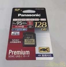 SDXCカード|PANASONIC