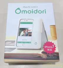 OMOIDORI|その他ブランド