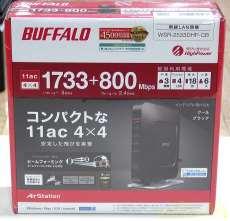 n/a/g/b対応無線LAN AP親機