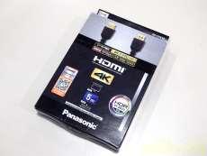 HDMIケーブル|PANASONIC