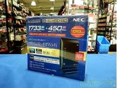 n/a/g/b対応無線LAN親機|NEC