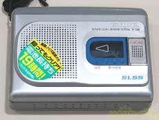ポータブルカセットレコーダー|AIWA