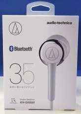 Bluetoohヘッドホン|AUDIO-TECHNICA