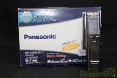 ICレコーダー|PANASONIC