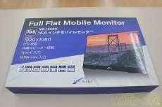 【美品】モバイルモニター|NEW BRIDGE