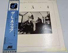 洋楽|EMI