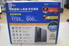 n/a/g/b対応無線LAN AP親機|ELECOM