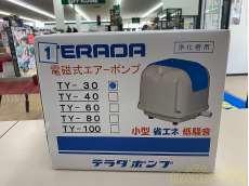 【未開封品】|TERADA
