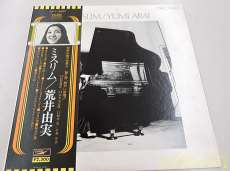 邦楽|EMI