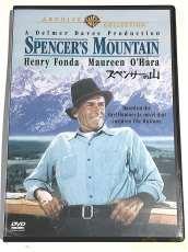 スペンサーの山|WARNER