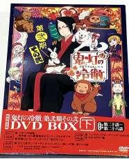 鬼灯の冷徹 第弐期 その弐 DVD BOX 下 【期間限定版】|KING RECORD