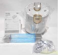 ピュア水素水スチーマー 【未使用品】|YA-MAN