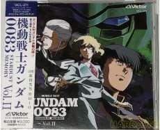 機動戦士ガンダム0083 STARDUST MEMORY Vol.Ⅱ|VICTOR