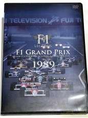 F1 GRAND PRIX 1989 フジテレビ