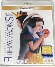 【未開封】白雪姫 - SNOW WHITE|DISNEY