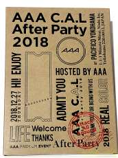 AAA C.A.L After Party 2018|avex trax