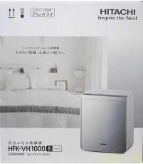 布団乾燥機 アッとドライ 【未使用品】|HITACHI