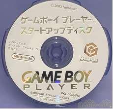 ゲームボーイプレーヤー スタートアップディスク NINTENDO