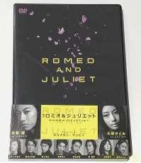 【舞台】 ロミオ & ジュリエット|AMUSE SOFT