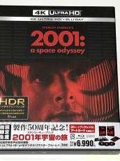 2001年宇宙の旅 4K ULTRA HD&HDデジタル・リマスター|ワーナー・ブラザース・ホームエンターテイメント