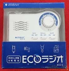 手回し充電ラジオ|その他ブランド