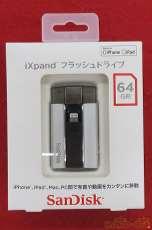 USBフラッシュドライブ|SANDISC