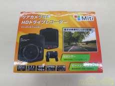 ドライブレコーダー|MITI