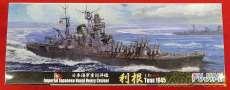 船・潜水艦
