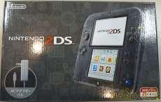 ニンテンドー DS