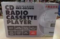 CD/ラジオ/カセット|HIRO TEC