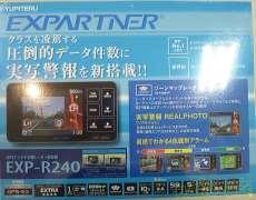 レーダー探知機|YUPITERU