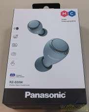 ワイヤレスヘッドホン|PANASONIC