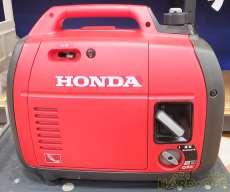 電動工具関連商品|HONDA