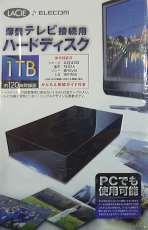 USB3.0/2.0 外付けHDD|LaCie